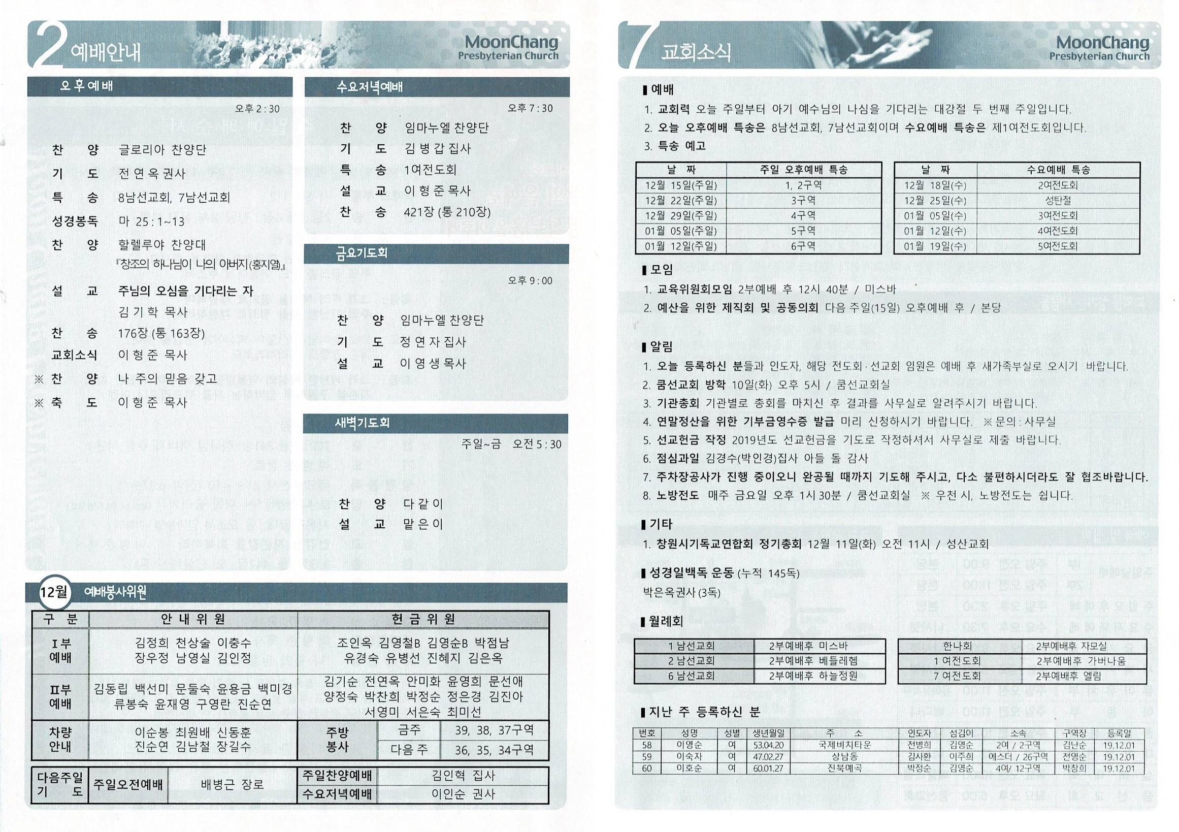 Scan2019-12-07_150106_001.jpg
