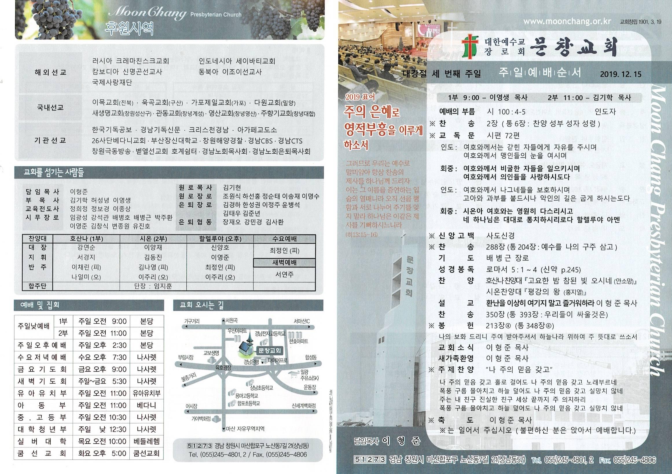 Scan2019-12-14_131404_000.jpg