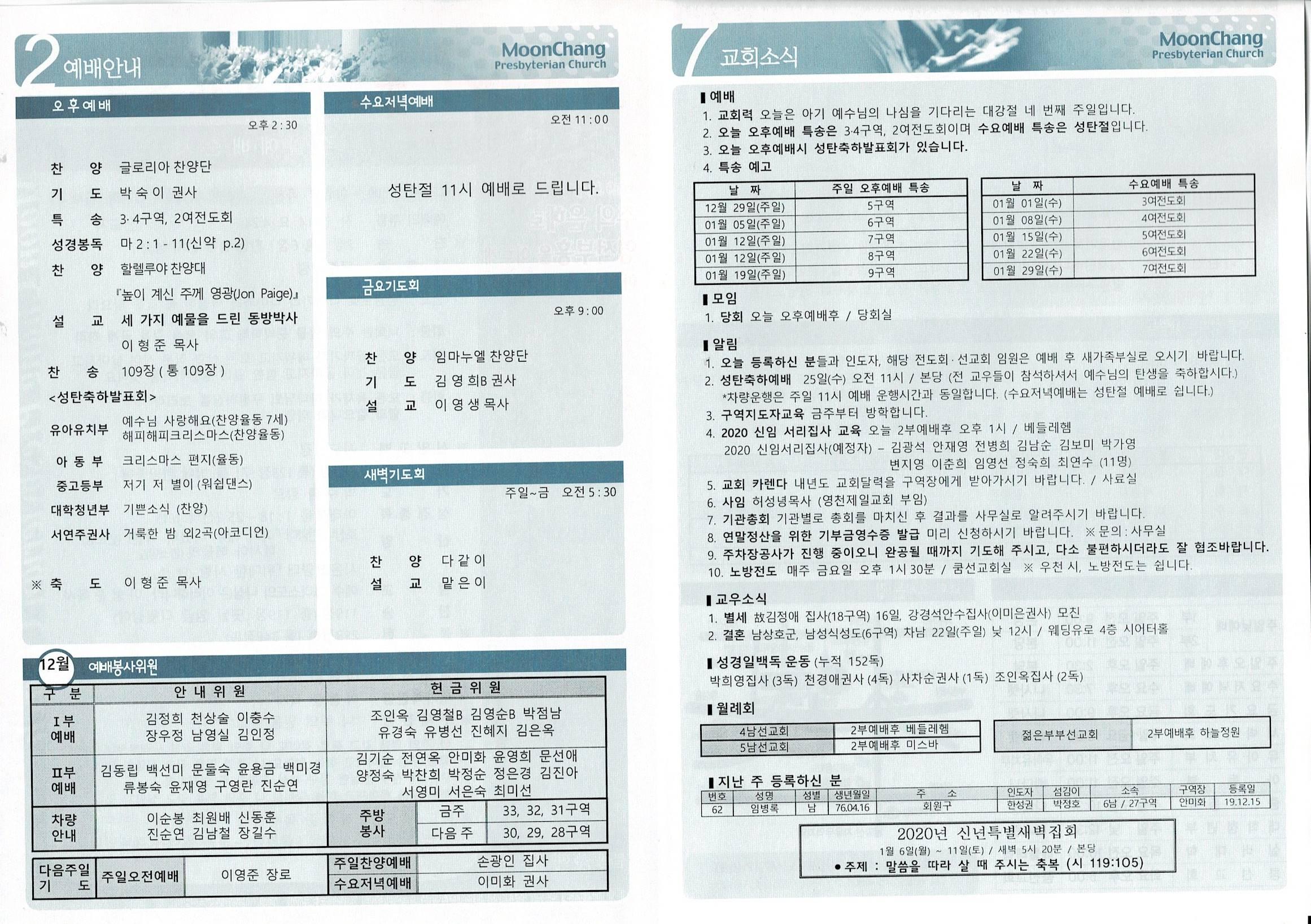 Scan2019-12-21_141923_001.jpg