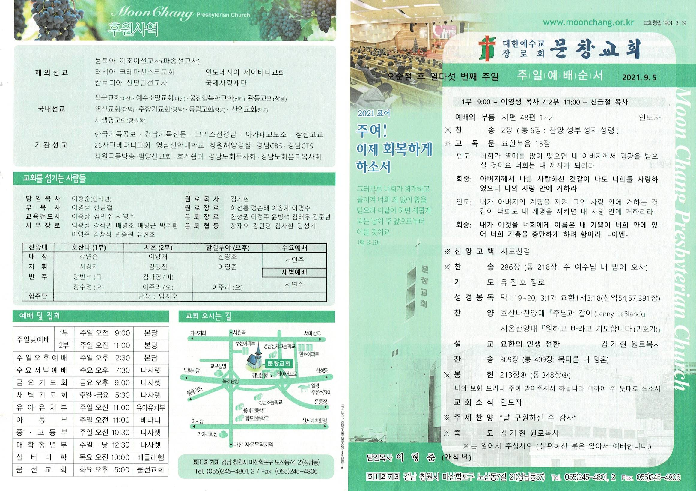 Scan2021-09-04_114128_000.jpg