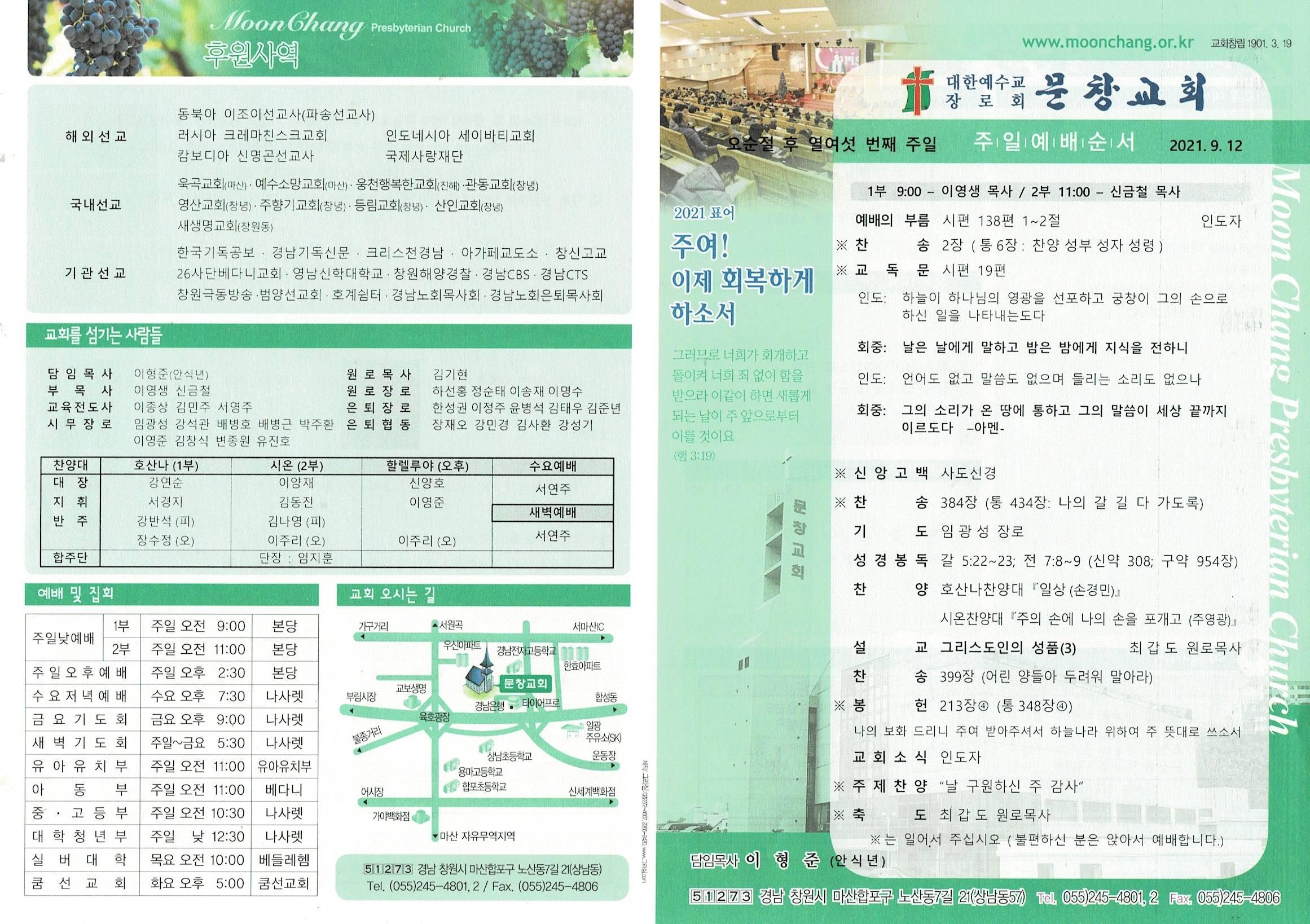 Scan2021-09-11_102532_000.jpg