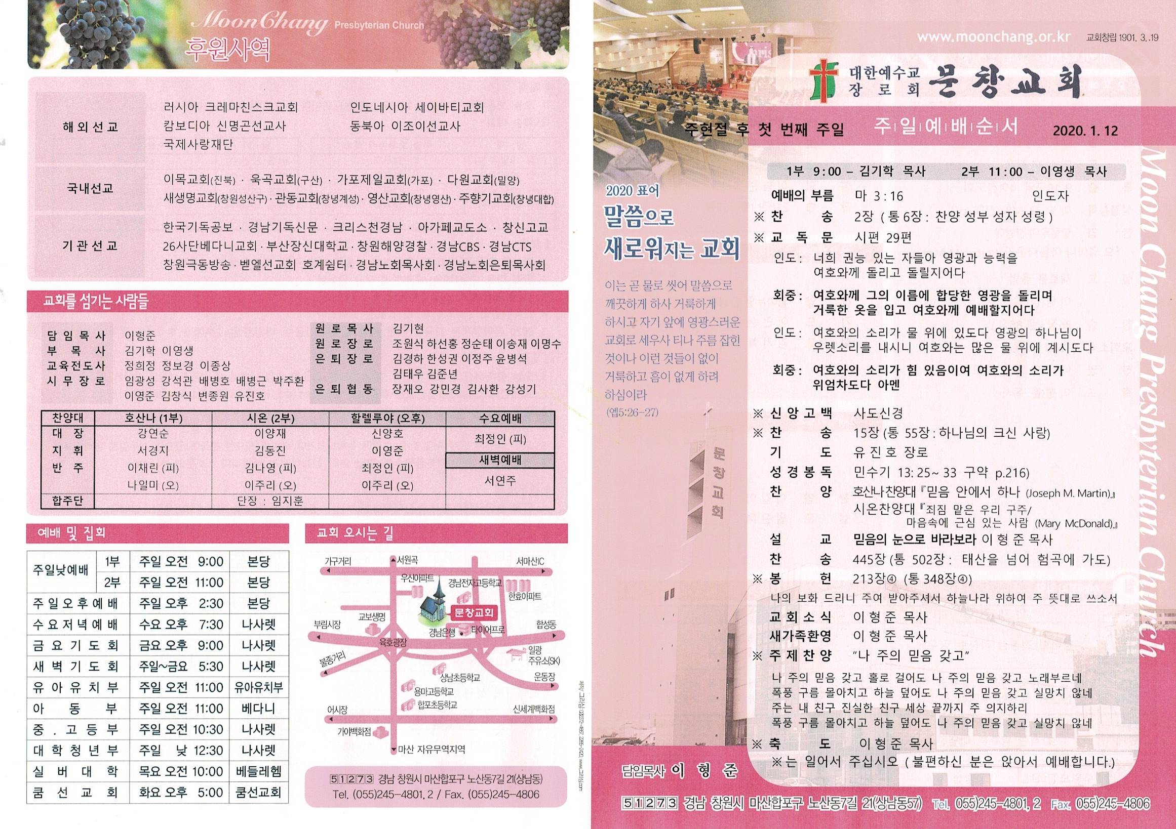 Scan2020-01-11_125052_000.jpg