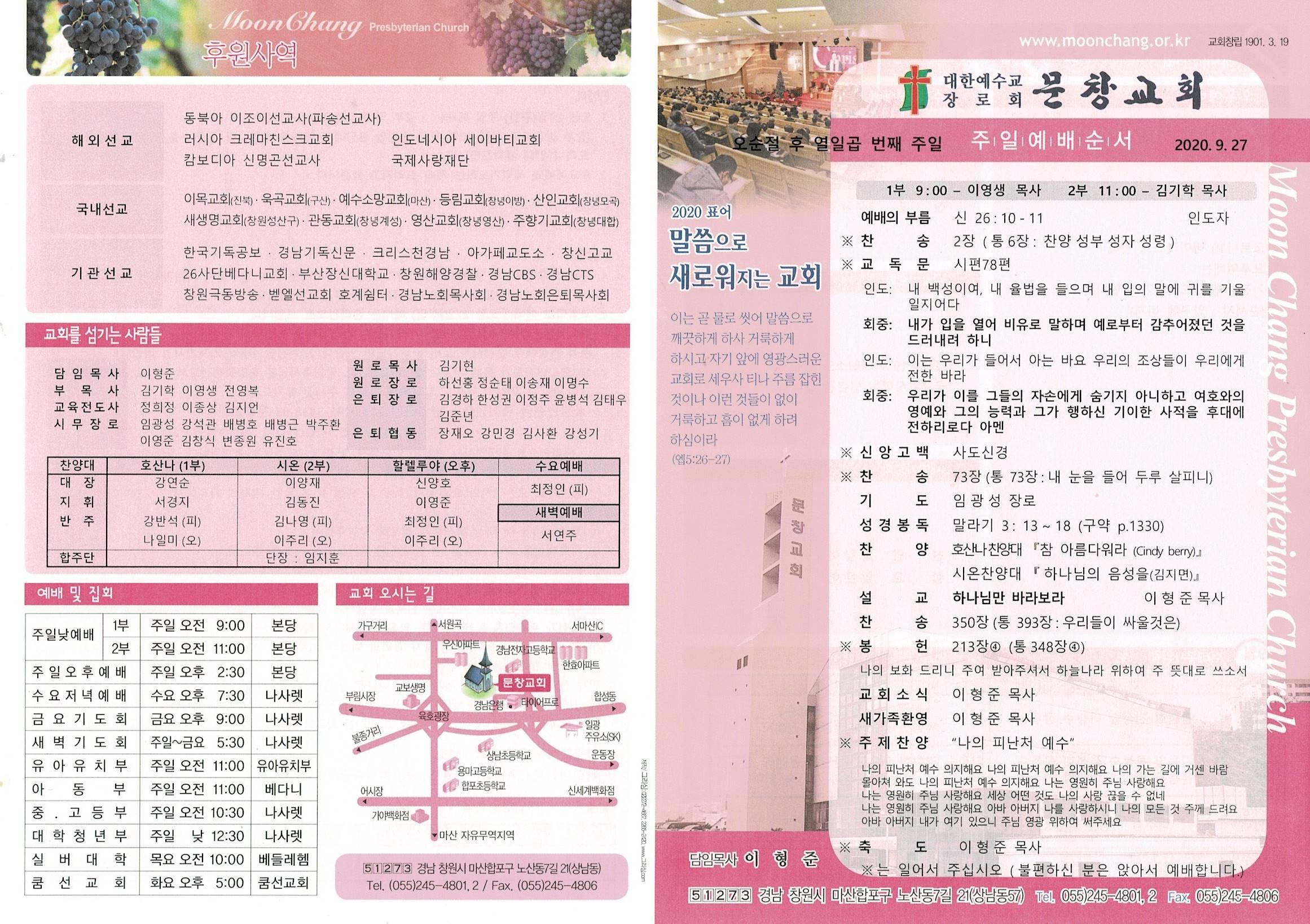 Scan2020-09-26_112352_000.jpg
